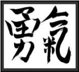 yuki-valor-